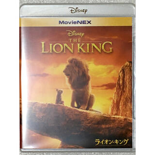 Disney - ブルーレイ【ライオンキング 実写版】国内正規版 正規ケース付き