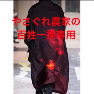 Yohji Yamamoto - yohjiyamamoto18ss 内田すずめ 赤い果実シルクコート