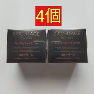 第一三共ヘルスケア - BRIGHT AGE ブライトエイジ 夜用クリーム 30g✕4個