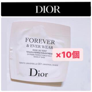 クリスチャンディオール(Christian Dior)の【10個】ディオールスキン フォーエヴァー&エヴァー ベース サンプル(化粧下地)