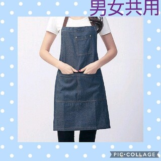 デニムエプロン ガーデンエプロンデニム 4ポケット 首掛け 男女共用(収納/キッチン雑貨)