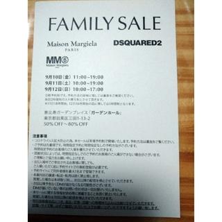 マルタンマルジェラ(Maison Martin Margiela)のマルジェラ DSQUARED2 Margela ファミリーセール 招待券 ハガキ(ショッピング)