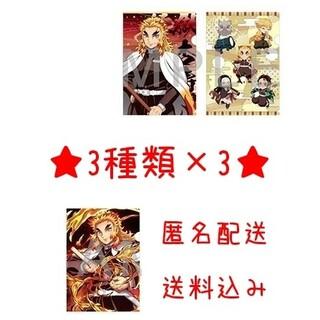 セガ(SEGA)の匿名♡鬼滅の刃♡SEGAキャンペーン♡限定クリアファイル♡3種類×3♡セット♡(クリアファイル)