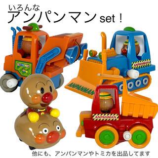 バンダイ(BANDAI)の[アンパンマンカー ②] ダンプカー、清掃車など(ミニカー)