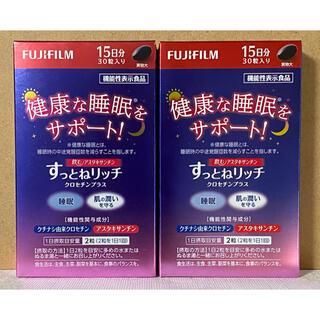 富士フイルム - FUJIFILM  すっとねリッチ クロセチンプラス