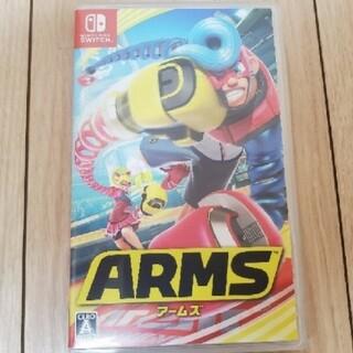 ニンテンドースイッチ(Nintendo Switch)のアームズ Switch(家庭用ゲームソフト)