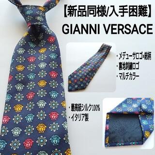 Gianni Versace - 【新品同様】GIANNI VERSACE 高級シルク ネクタイ メデューサ 総柄