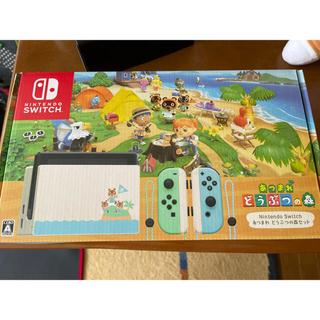 任天堂 - Nintendo Switch あつまれ どうぶつの森セット/Switch/HA