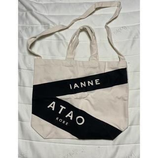 アタオ(ATAO)の値下げしました【ATAO】ノベルティトートバッグ【新品】(トートバッグ)