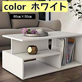 テーブル センターテーブル リビングテーブル コーヒーテーブル ホワイト  北欧(ローテーブル)