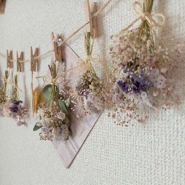 ふんわり 大人の可愛いスワッグガーランド ハンドメイド ハンドメイドのフラワー/ガーデン(その他)の商品写真