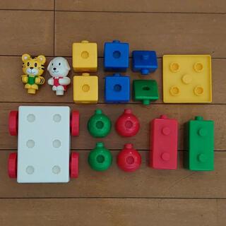 こどもちゃれんじ いろかたちブロック 色形ブロック しまじろう 知育玩具(積み木/ブロック)