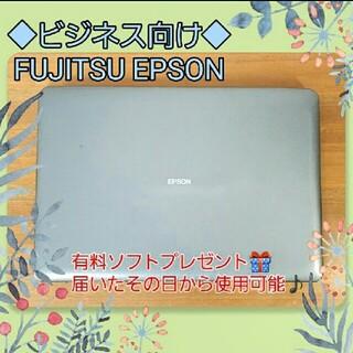 エプソン(EPSON)の動作確認済み COREI5, ENDEAVOR NJ3700E(A004)(ノートPC)