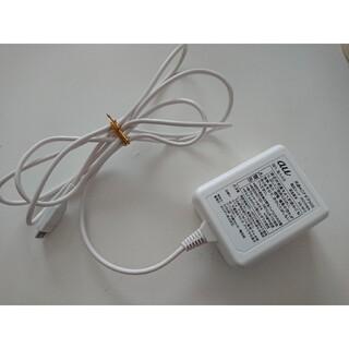 エーユー(au)のau 共通アダプタ05 0501PWA(バッテリー/充電器)