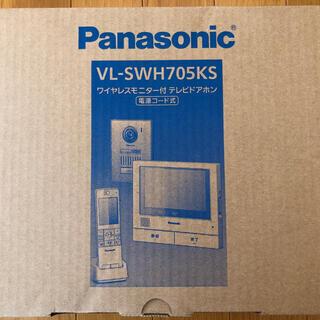 パナソニック(Panasonic)のワイヤレスモニター付テレビドアホン VL SWH705KS(その他)