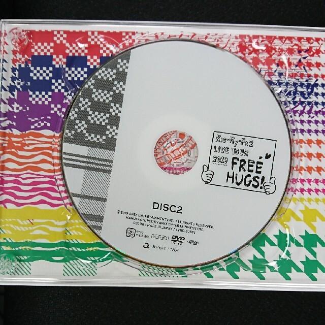 Kis-My-Ft2(キスマイフットツー)のKis-My-Ft2 『FREE HUGS!』〈初回盤〉 エンタメ/ホビーのDVD/ブルーレイ(ミュージック)の商品写真