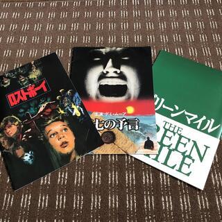 映画パンフレット 3冊(印刷物)