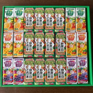 KAGOME - カゴメ 野菜ジュース