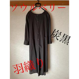 Solberry - ソウルベリー スミクロ 羽織り  Mサイズ
