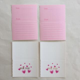㉟ ミニ メッセージカード グリーティングカード ピンク ハート(印刷物)