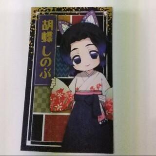 バンダイナムコエンターテインメント(BANDAI NAMCO Entertainment)の胡蝶しのぶ カード namco(カード)
