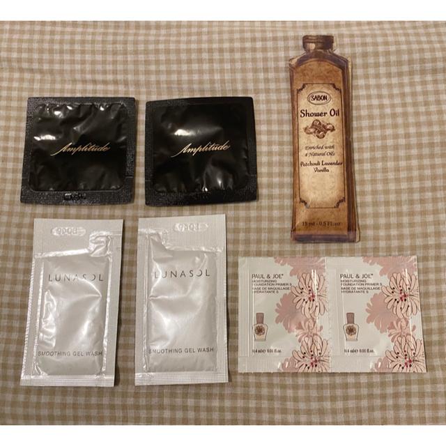 PAUL & JOE(ポールアンドジョー)の試供品 サンプル 7点セット コスメ/美容のキット/セット(サンプル/トライアルキット)の商品写真