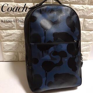 コーチ(COACH)のcoach コーチ リュック 迷彩 no. k1680-57762(バッグパック/リュック)