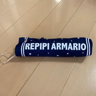 repipi armario - レピピアルマリオ 折り畳み傘