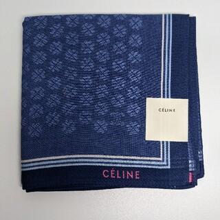 セリーヌ(celine)のCELINE ハンカチ ブルー 新品 (ハンカチ/ポケットチーフ)
