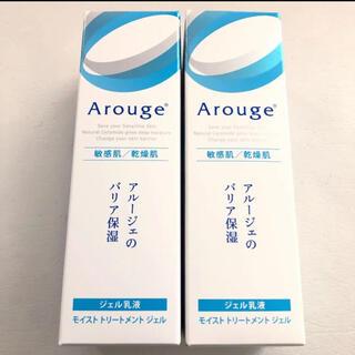 Arouge - 【2個セット】未開封 アルージェ モイストトリートメントジェル 乳液50ml×2