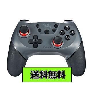 最新版 switchコントローラー グレー ジャイロセンサーワイヤレス(その他)
