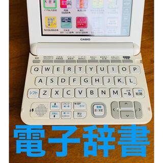 CASIO - カシオ 電子辞書 美品