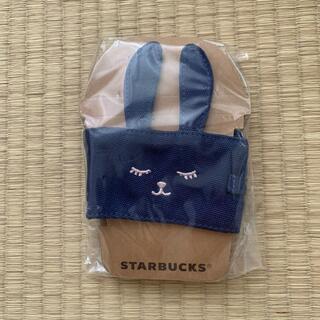 スターバックスコーヒー(Starbucks Coffee)のスターバックス 台湾限定 スタバ うさぎのドリンクホルダー(その他)