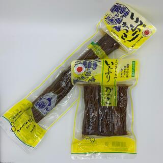 【賞味期限21年9月22日】 いぶりがっこ 雄勝野きむらや 2袋セット(漬物)