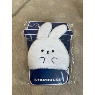 スターバックスコーヒー(Starbucks Coffee)のスターバックス 台湾限定 スタバ うさぎのドリンクホルダー(日用品/生活雑貨)