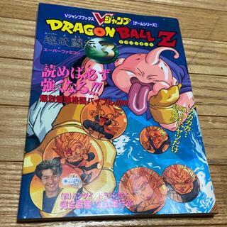 ドラゴンボール(ドラゴンボール)のドランゴンボールZ 武闘伝3 スーファミ 攻略本 レア Vジャンプ(家庭用ゲームソフト)