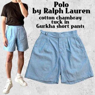 ポロラルフローレン(POLO RALPH LAUREN)の90s Polo by Ralph Lauren ラルフローレン グルカショーツ(ショートパンツ)