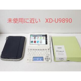 CASIO - 未使用に近い  電子辞書 カシオ  XD-U9800 ドイツ語付き 大学生モデル