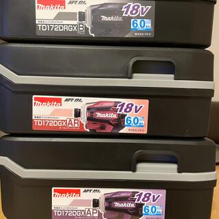 マキタ(Makita)のマキタ 充電式インパクトドライバ TD172DGX 3台セット販売 新品未使用品(その他)