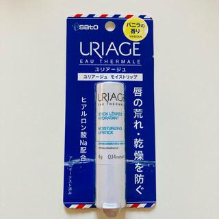 ユリアージュ(URIAGE)のユリアージュリップクリーム バニラ 4g(リップケア/リップクリーム)