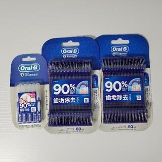 ピーアンドジー(P&G)のオーラルB フロスピック ホワイトニング 60本 歯間ブラシI字型 Oral-B(歯ブラシ/デンタルフロス)