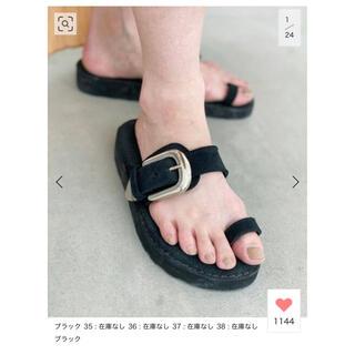 L'Appartement DEUXIEME CLASSE - 【CAMINANDO/カミナンド】Thumb Loop Sandal