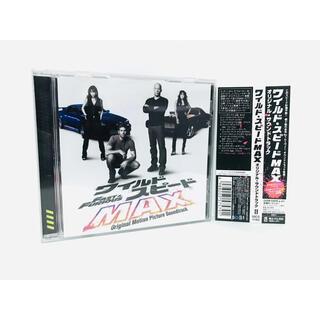 【新品同様】映画『ワイルドスピードMAX』サントラCD/限定版/国内盤/廃盤