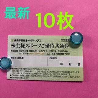 東急スポーツオアシス優待券・10枚(その他)