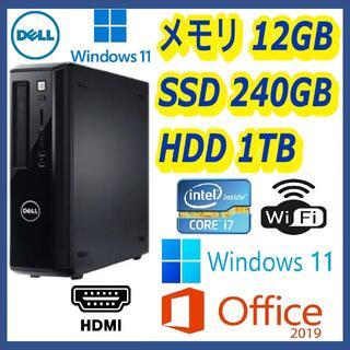デル(DELL)の★超高速PC★スリム型★HDMI★Core i7搭載★(デスクトップ型PC)