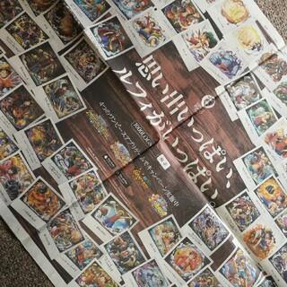 ワンピース アプリゲーム広告(印刷物)