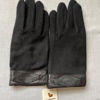 DAKS - DAKS 手袋 未使用タグ付き