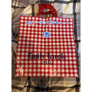 エミリーテンプルキュート(Emily Temple cute)のEmily Temple Cute エミリーテンプルキュートショップ袋ショッパー(ショップ袋)