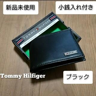 TOMMY HILFIGER - 【新品】トミーヒルフィガー 二つ折り 財布 黒 ブラック レザー 小銭入れ付