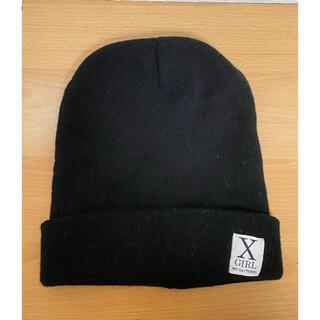 エックスガール(X-girl)のニット帽(ニット帽/ビーニー)